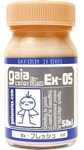 EX05   EX-フレッシュ 50ml  大瓶