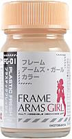 FG01  プラスチックフレッシュ  PLASTIC FRESH 15ml (アームズ・ガールカラー)