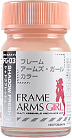 FG03  シャドウフレッシュ  SHADOW FRESH 15ml (アームズ・ガールカラー)