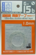 G-15b 超極細両面テープ 1.0mm  5M 巻き  強粘着