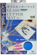 bp1027 ガラスカッターマット GLASS CUTTER MAT GH-GCM-B5-B (GoodHand)