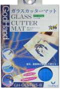 bp1027 ガラスカッターマット GLASS CUTTER MAT GH-GCM-B5-B (GoodHand)