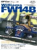 "gpcar-no3  Williams FW14B  【メール便""送料無料""】(三栄書房)"