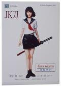 it08-gw0803 1/8  JK刀  情景フィギュア  atelierIT