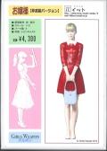it12-ojyousama 1/12 お嬢様【非武装バージョン】  atelierIT  情景フィギュア