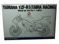HD02-0360 1/12 YAMAHA YZR-R1(TAIRA RACING) DETAIL UP SET (tamiya1/12対応)Hobbydesign