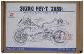 HD02-0399 SUZUKI RGV-T (XR89) Detail upSet (ForT) Hobbydesign