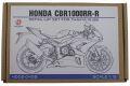 HD02-0408 HONDA CBR1000RR-R  (ForT 14138)