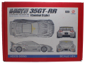 HD03-0590 1/24 レジンキット LB Performance ニッサン GT-RR R35 コンバットスタイル  Hobbydesign