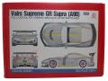 HD03-0591 1/24 レジンキット Varis Supreme GR スープラ A90  Hobbydesign