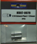hd07-0079 1/24 Exhaust Pipe (φ120mm/実車換算) 2PCS
