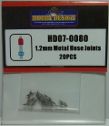 HD07-0080 1.2mm Metal Hose Jeints 20pcs 【HOBBY DESIGN】