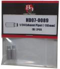 HD07-0089 1/24Exhaust Pipe φ110mm B(2PCS) 【HOBBY DESIGN】