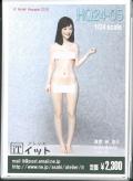 it24-05 1/24   情景フィギュア  atelierIT