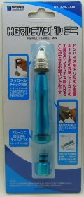 HT-324 HGマルチハンドル ミニビットのサイズ:0.3~3.2mm