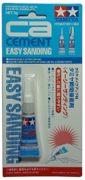 bp985 イージーサンディング 瞬間接着剤 EASY SANDING 【ITEM87187】