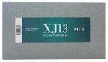 K786  XJ13 1/12scale Fulldetail Kit
