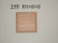 kawa-P71  飾り台 正方形 10×60×60  材質ユーカリ(川合木工)