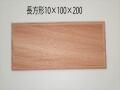 kawa-P75  飾り台 長方形 10×100×200  材質ユーカリ(川合木工)
