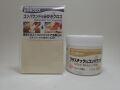 koyoset02 NEWサンライト プラスチック用 コンパウンドクロスセット 100g (光陽社)