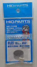HQ_MGN4020 ネオジウム磁石 丸型 10個入 径4.0mm 厚み2.0mm