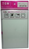 NDP10 ラップサイディグ50 (ホワイト)<2枚入> デザインプラスチックペーパー