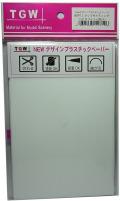 NDP12 ラップサイディグ150 (ホワイト)<2枚入> デザインプラスチックペーパー