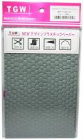 NDP15 玉石80 (グレー)<2枚入> デザインプラスチックペーパー