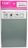 NDP16 玉石150 (グレー)<2枚入>  デザインプラスチックペーパー