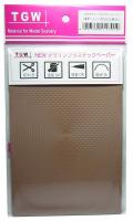 NDP1 レンガ50  <2枚入> デザインプラスチックペーパー