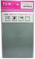 NDP20 格子枠ブロック150(グレー)<2枚入> デザインプラスチックペーパー