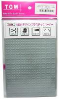 NDP21 テトラ枠ブロック80(グレー)<2枚入> デザインプラスチックペーパー