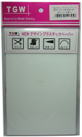 NDP5 タイル長方形 100 (ホワイト) <2枚入> デザインプラスチックペーパー