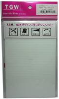 NDP7 タイル正方形 50(ホワイト) <2枚入> デザインプラスチックペーパー