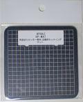 prcutr-mat 角度切りカッター専用 交換用カッティングマット 90×90