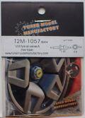 T2M-1057 TUNER MODEL MANUFACTORY