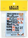 TABU20004E 1/20 MP4/8  option ((T社対応)
