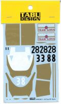 TABU20155  1/20 Type 49C Option (E社1/20対応)