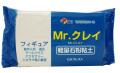VM006 Mr.クレイ(軽量石粉粘土) 容量:350g 【Mr.Hobby】