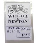 w5007000スタンダードNo.0軸径:0.4mm全長:175mm  (ウインザー&ニュートン)