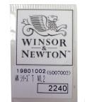 w5007002 スタンダードNo.2軸径:0.4mm全長:175mm(ウインザー&ニュートン)