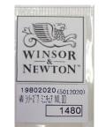 w5012020 ミニチュアNo.00  (短毛タイプ) 軸径:0.7mm全長:175mm  (ウインザー&ニュートン)
