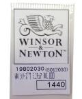 w5012030 ミニチュアNo.000 (短毛タイプ) 軸径:0.4mm全長:175mm  (ウインザー&ニュートン)