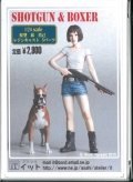 it24-bazooka 1/24  SHOTGUN & BOXER フィギュア atelierIT