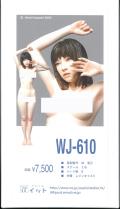 it6-WJ610  1/6   情景フィギュア  atelierIT