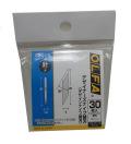 XB216  デザイナーズナイフ替刃  (オルファ)