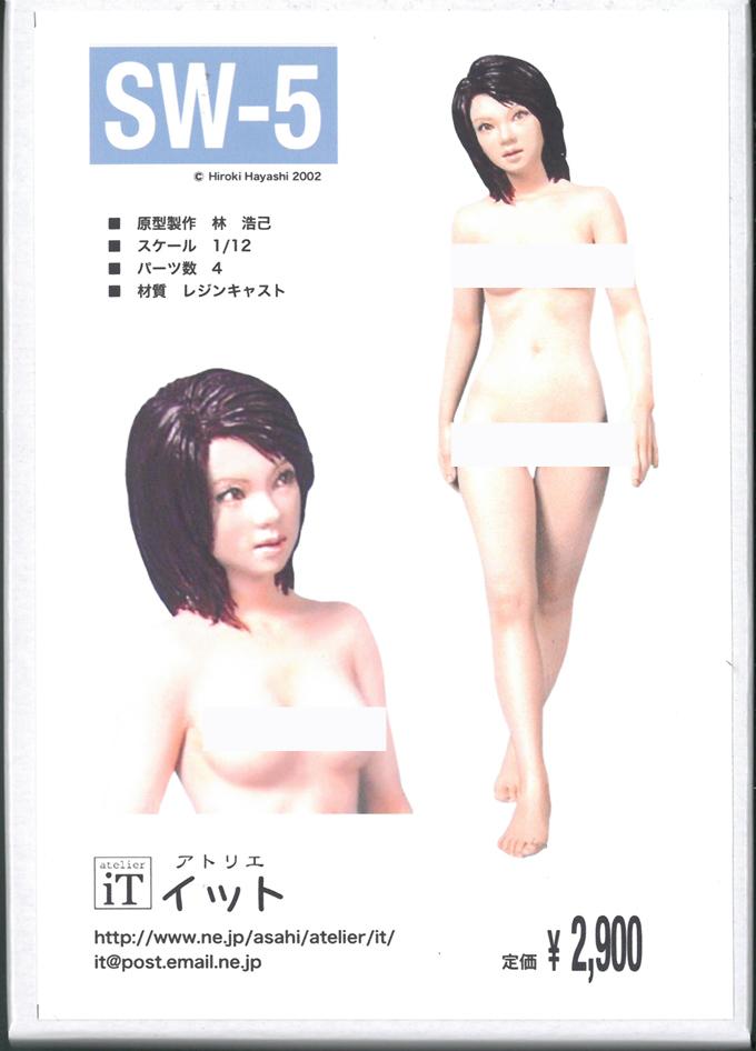 it12-SW5 1/12  情景フィギュア  atelierIT
