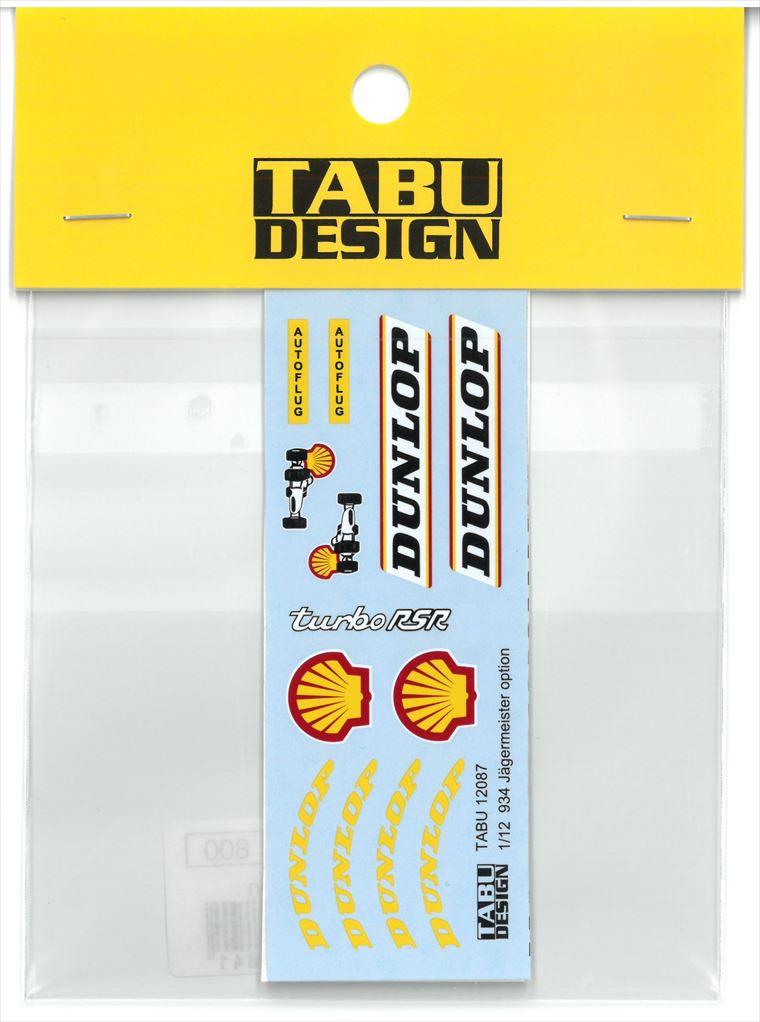 TABU12087  1/12 934 Jagermeister Option (T社1/12対応)