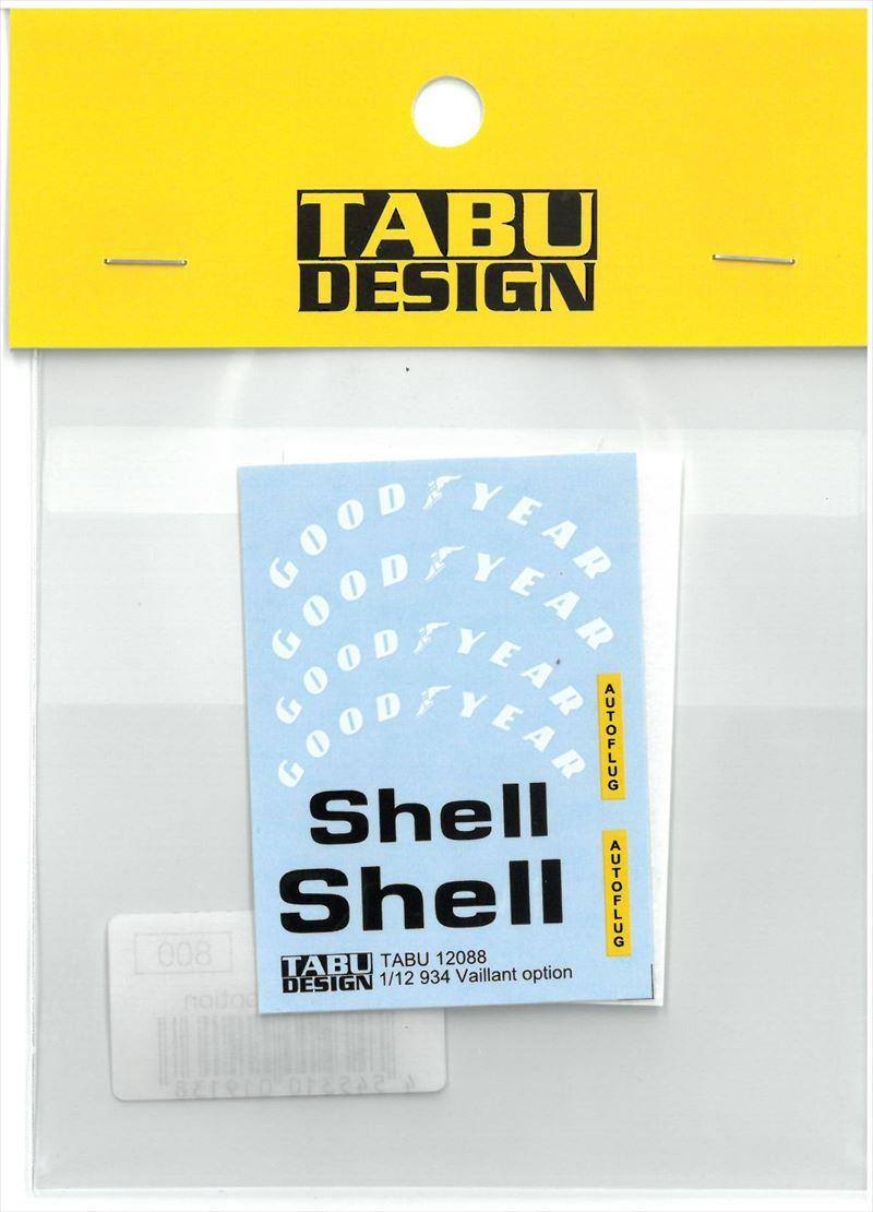 "TABU1208  1/12 934 ""Vaillant""Option (T社1/12対応)"