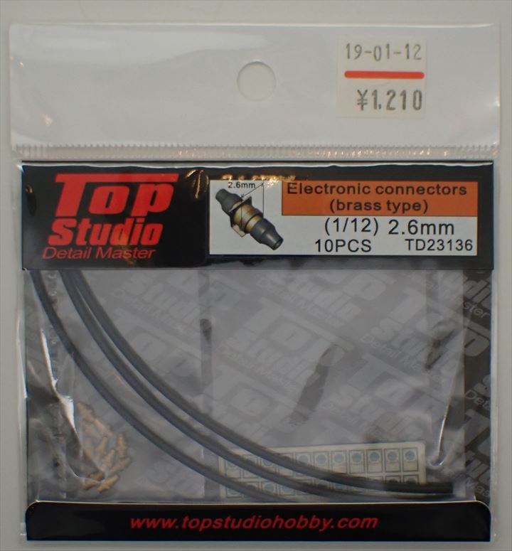 TD23136  1/12 φ2.6mm 真鍮製電気コネクター 10個入(トップスタジオ)
